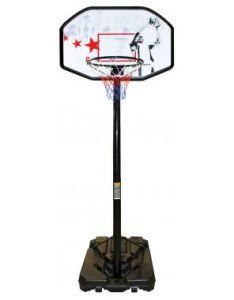 Basket Verstelbaar