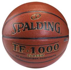 Basketbal Spalding TF1000 Legacy